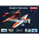 Ultralight & e-flight Kalender 2018